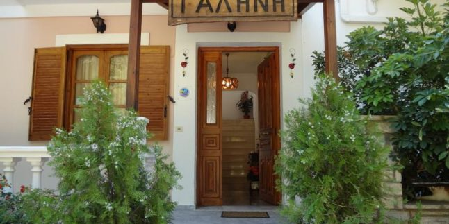 Pension Galini